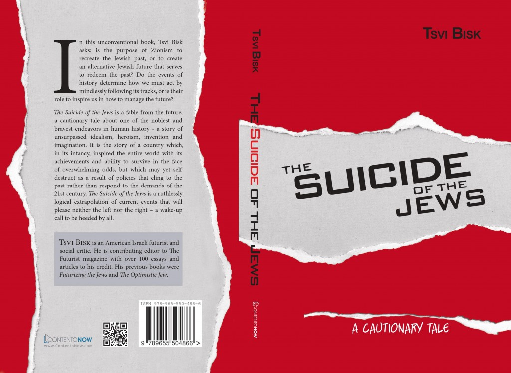 The Suicide of the Jews Cover by permision of the author