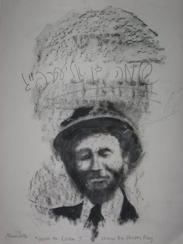 Stone on Loan I Drawing by Heddy Abramowitz