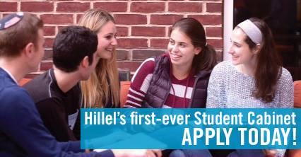 Hillel International Student Cabinet