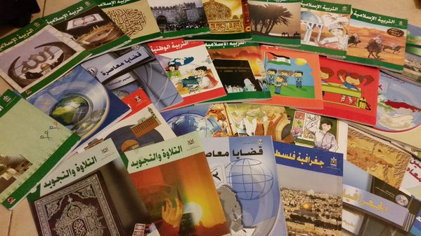 Palestinian textbooks included in the report on incitement (Credit: Gal Berger)