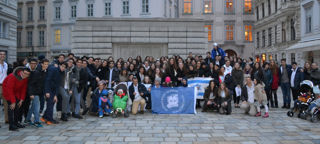 Bnei Akiva leaders from all over Europe. Judenplatz, Vienna, February 2016