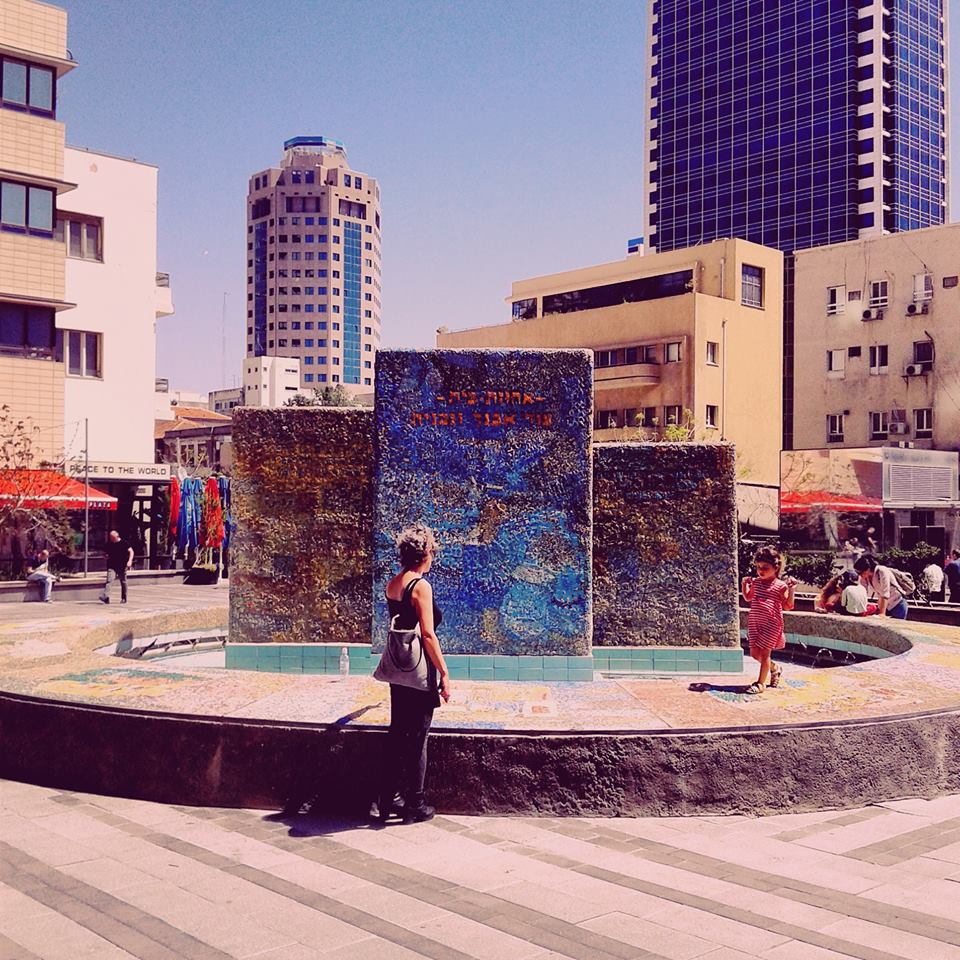 Tel Aviv today  – à Rothschild Boulevard. 17 avril 2016