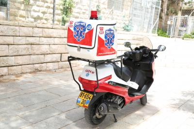 United Hatzalah Ambucylce (Photo credit: United Hatzalah Media Department)
