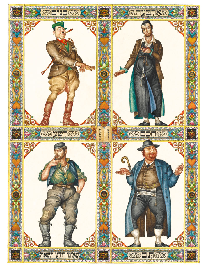 Polish artist Arthur Szyk's famous early-twentieth Haggadah includes this famous depiction of the four sons