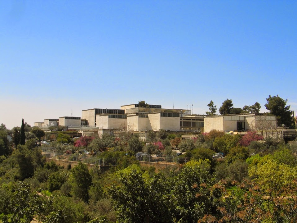 israel museum distant view