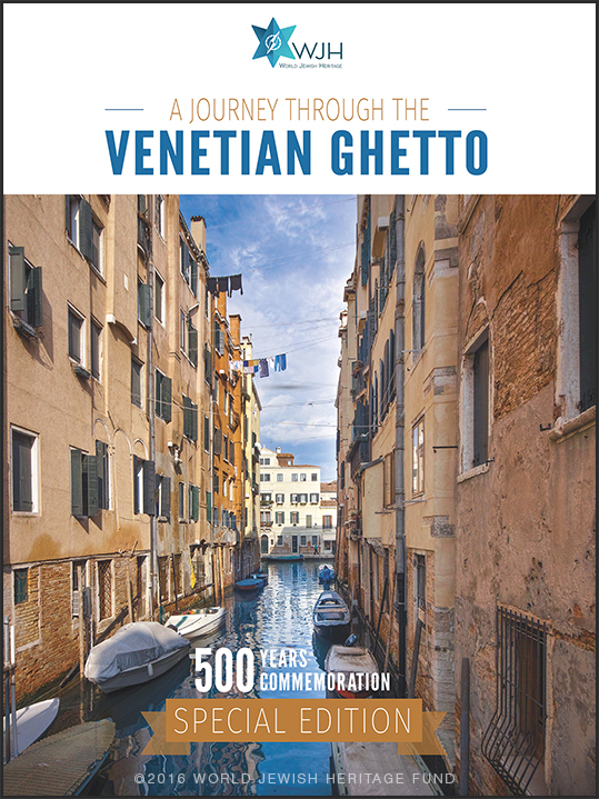 venice_ghetto_ebook_cover
