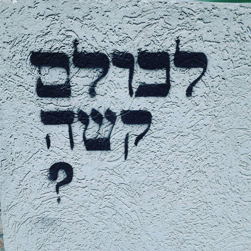 "Tel Aviv today - ""Is it hard for everyone?"" - 14/05/2016"