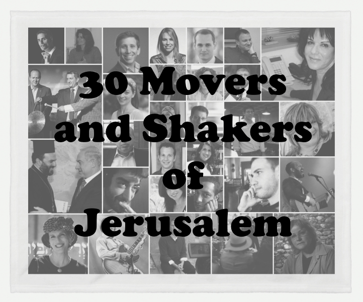 30 Movers and Shakers Collage