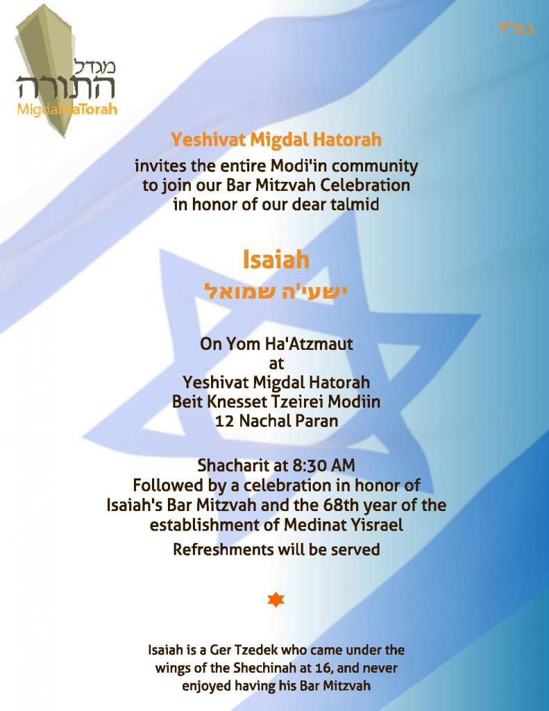 Invitation to Isaiah's Bar Mitzvah - You're ALL invited.