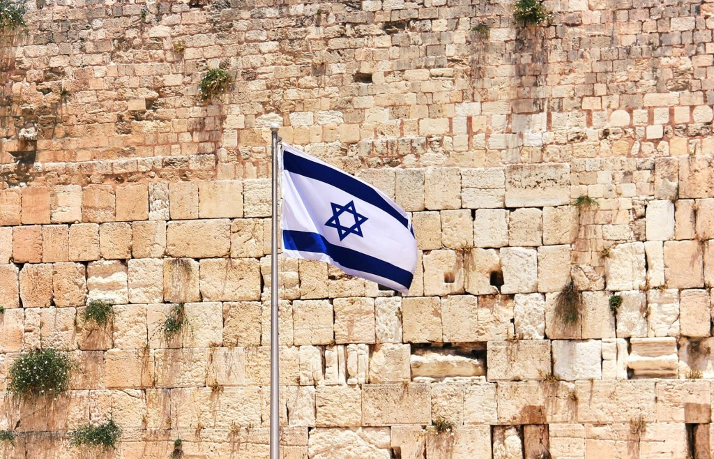 Kotel _Western Wall, May 8, 2015