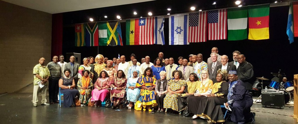 3rd Annual Africa Night to Honor Israel - Minneapolis, MN