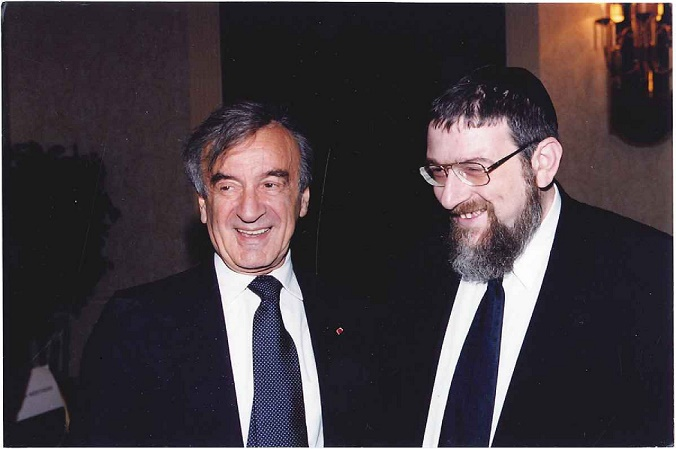 Elie Wiesel and Rabbi Michael Melchior (Courtesy)