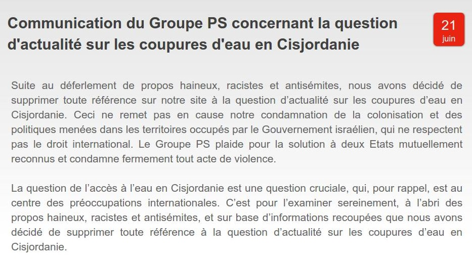 Statement by the Socialist Party of Belgium after the Grovonius scandal. (Original in French)