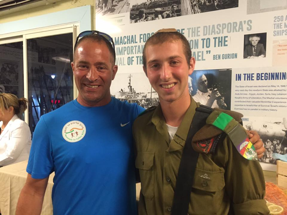 chaim Golani and Tuv
