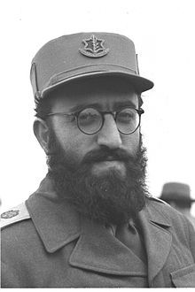 Shlomo Goren as a young Israeli officer and rabbi heading the Military Rabbinate of the IDF (photo credit: PINN HANS/ Public domain, via Wikimedia Commons}