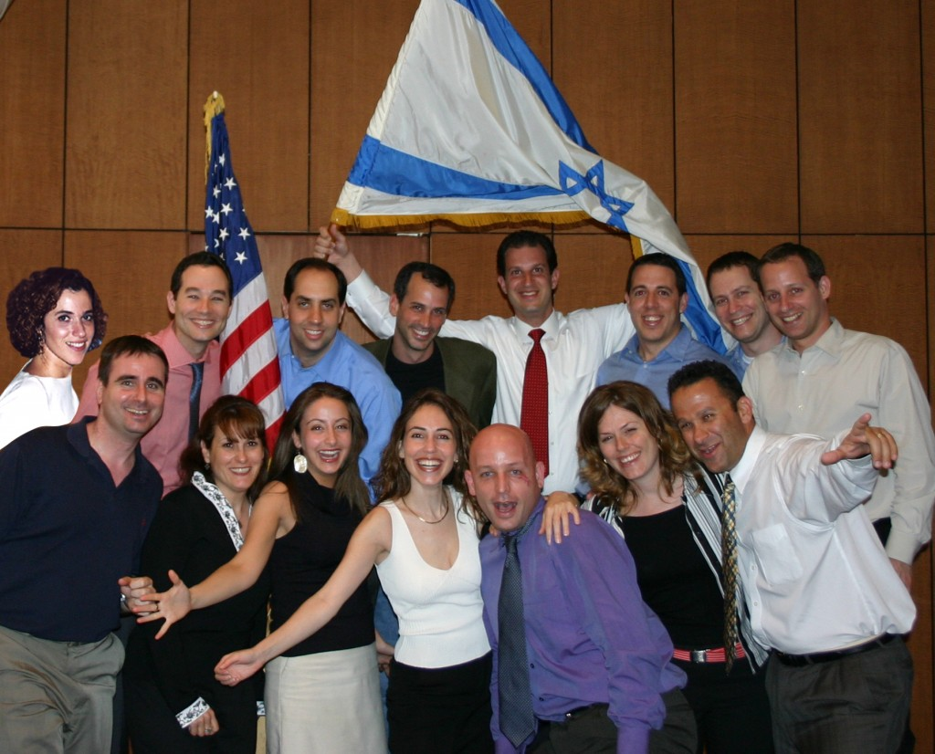 Founding Board Members of Dor Chadash (2003)