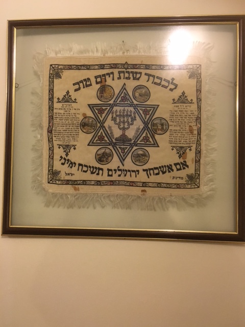 """""""If I forget you, oh Jerusalem"""" challah cover on display at the Neve Shalom Synagogue in Istanbul"""