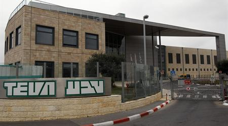 Jerusalem based Teva factory