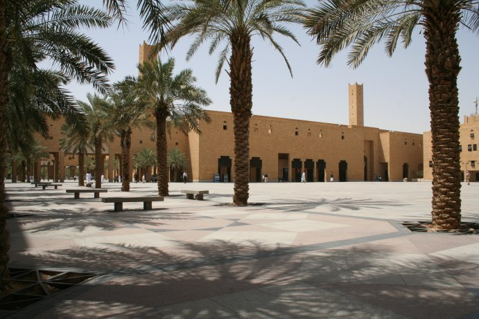 "Dira Square in the Saudi capital Riyadh. Known locally as ""Chop-chop square"", it is the location of public beheadings. 151 people have been executed in 2015 and more than 100 in the first half of 2016."