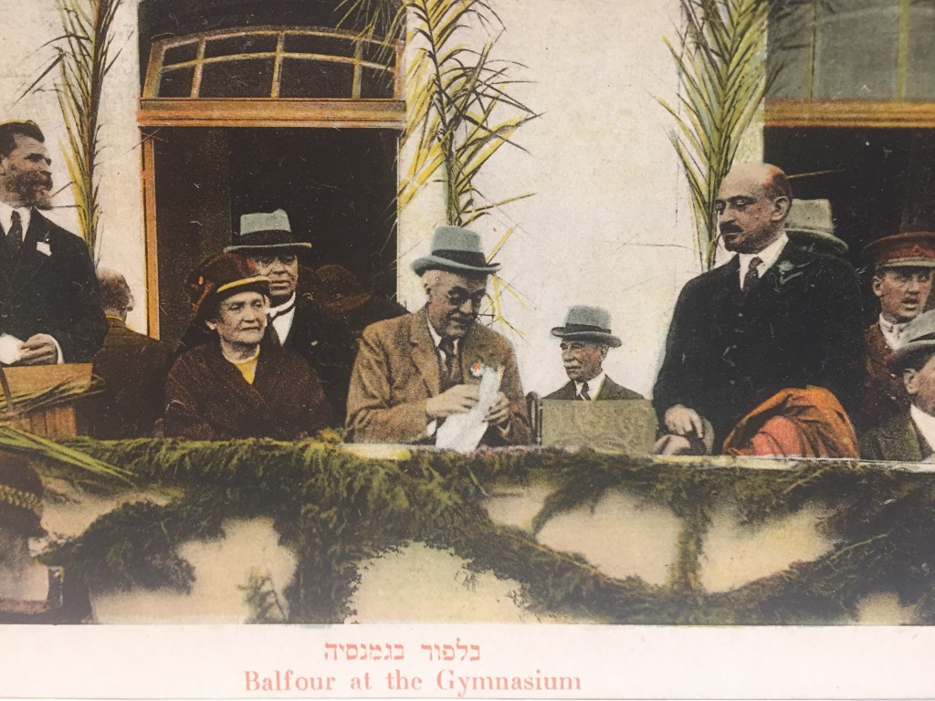 Postcard of Lord Balfour at the Herzlyia Gymnasium in Tel Aviv, 1925