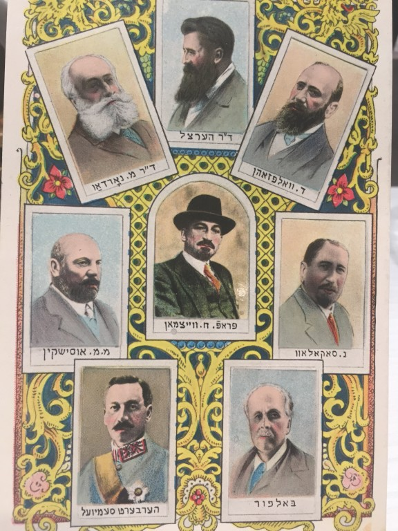 Balfour (bottom right) pictured among the all-star team of Zionist dreamers