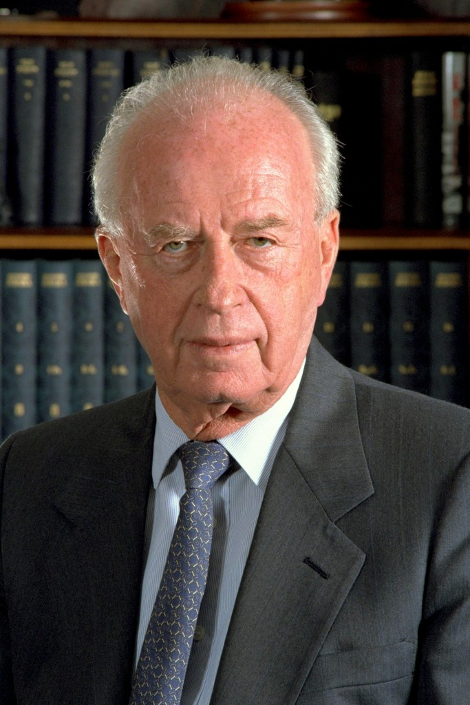 photo of Former Prime Minister Yitzhak Rabin