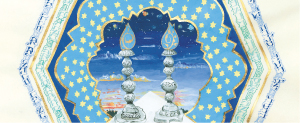 Detail, Candelighting (Hebrew) from Kabbalat Shabbat: the Grand Unification