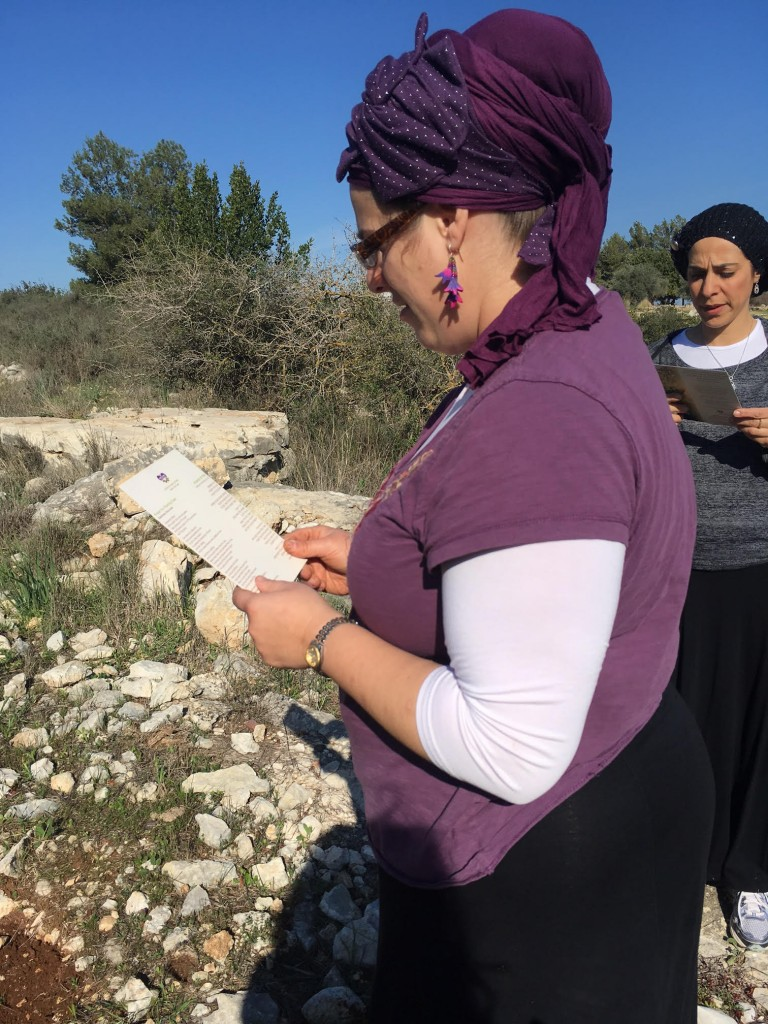blessing over planting trees in israel