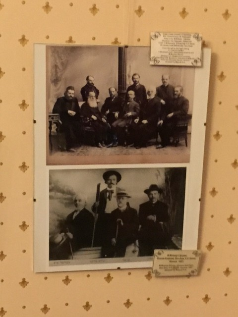 Photograph at the Jewish Museum, featuring Joseph Klausner, back row centre in the top photo