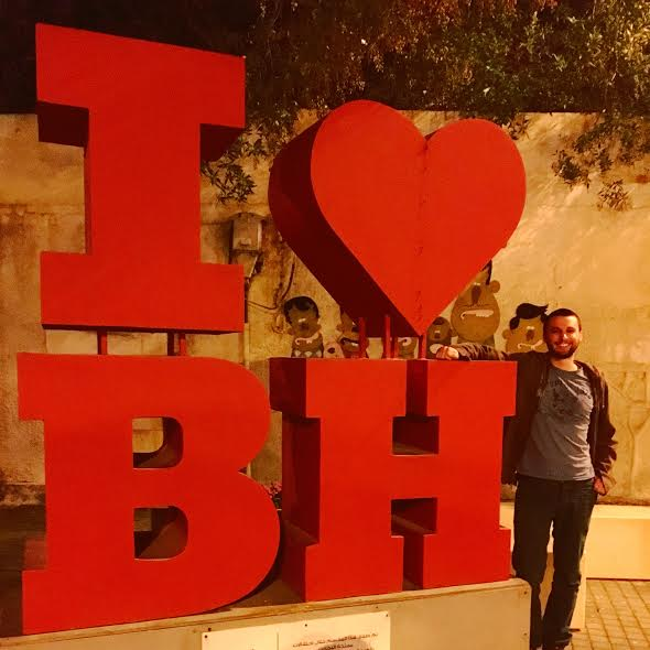 "The ""I <3 Bahrain"" sign in a neighborhood known for its nightlife."