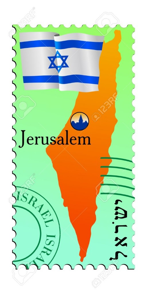 11751315-Jerusalem-capital-of-Israel-Vector-stamp-Stock-Vector-map