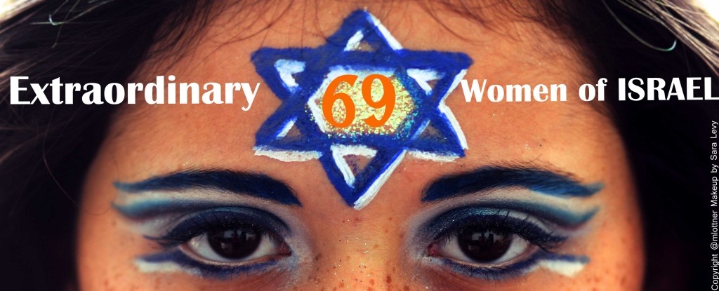 69 Extraordinary Women of Israel