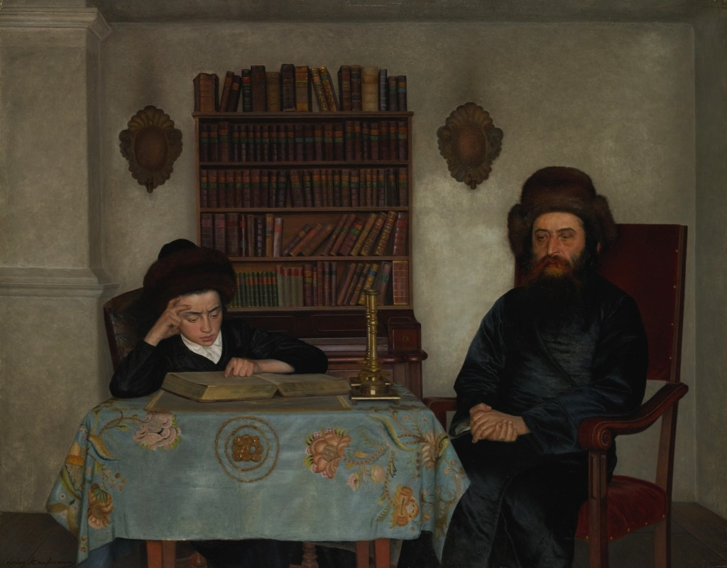 Rabbi with Young Student (Wikimedia)