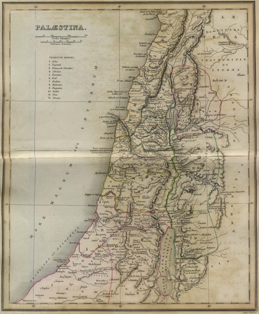 Palestine, 1849, from nationmaster.com, public domain