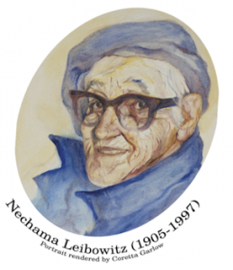 portrait of Nechama Leibowitz rendered by Coretta Garlow