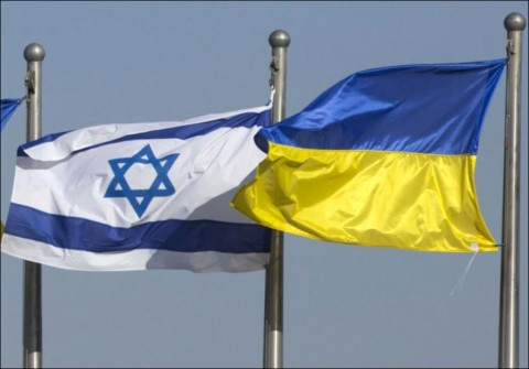 The national flags of Israel and Ukraine. Photo: Office of the President of Ukraine