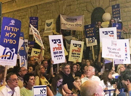 Israelis rallying for Jewish unity and freedom of religion, July 1, 2017