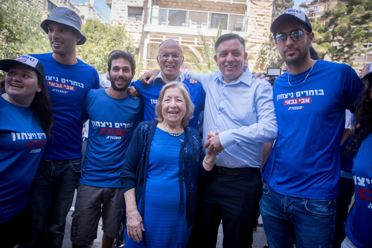 Labour party candidate Avi Gabay seen with supporters outisde a polling station in Jerusalem on July 4. 2017. Party members go to the polls on Tuesday to choose the next party leader. Photo by Yonatan Sindel/Flash90 *** Local Caption *** ????? ?????? ????? ???? ??? ???? ??????? ?????? ????? ??? ????