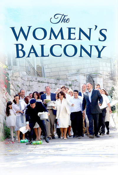 large_womens-balcony-poster