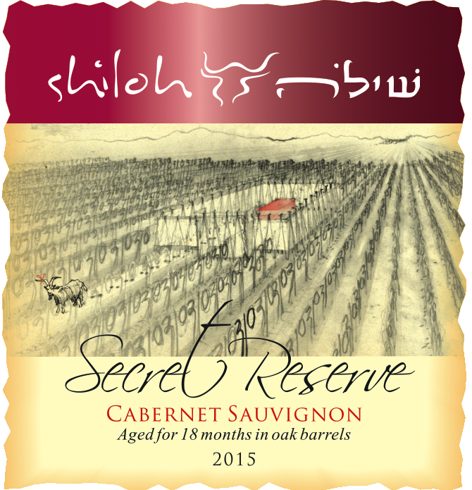 The label on Shiloh Winery's Cabernet Sauvignon Reserve features a drawing of the Tabernacle, which the Bible says was erected at Shiloh. (courtesy)