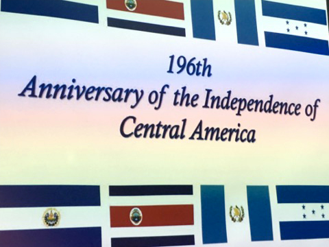 Banner at the Tel Aviv Sheraton honors Central America's 196th anniversary of independence from Spain. Photo: Larry Luxner