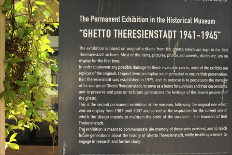 A plaque at Israel's Beit Terezin introduces the permanent exhibition of artifacts and works created in the Ghetto of Theresienstadt between 1941 and 1945. Photo: Larry Luxner