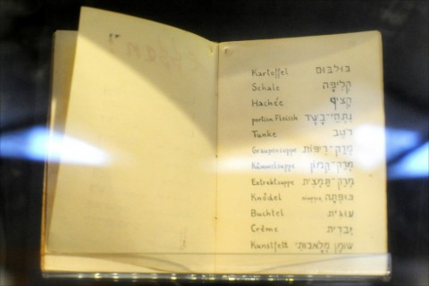 A page from a handwritten Hebrew-German dictionary is on display at Israel's Bet Terezin. Photo: Larry Luxner