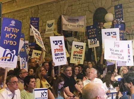 The Conservative (Masorti) and Reform movements together with Women of the Wall rallying for a pluralistic Israel (Courtesy)