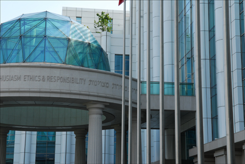 The entrance to the Taichung headquarters of Hiwin Corp., which manufactures high-precision industrial products, displays the company's corporate values in English and Hebrew. Photo: Larry Luxner