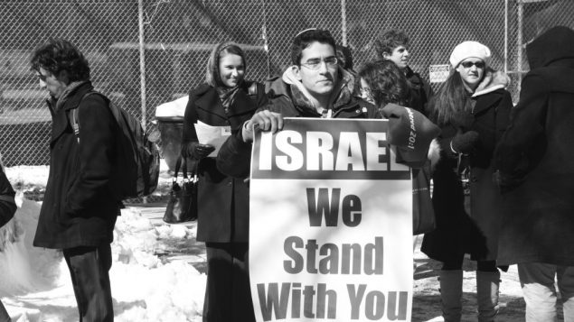 NYU students braved the cold last week to show their support for Israel during a week of Palestinian protests.