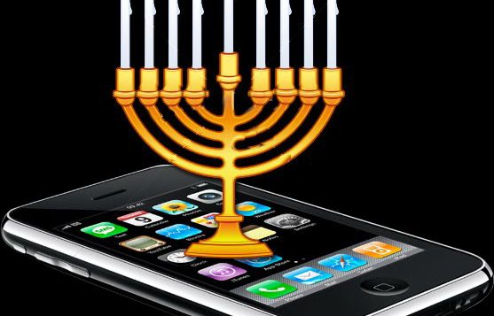 With hundreds of thousands of apps available for download, there's no dearth of Jewish themed apps - from useful to kitschy!