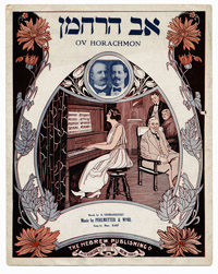Ov HoRachmon Sheet Music New York, ca. 1910 YIVO Institute for Jewish Research