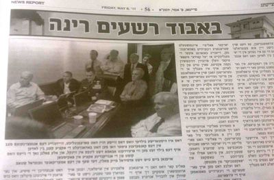 A Hasidic newspaper altered a photo of U.S. leaders being briefed on the Bin Laden mission since it included Hillary Clinton