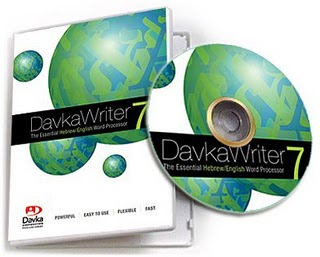 DavkaWriter 7 Comes with All the Bells & Whistles